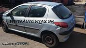 ABS  PEUGEOT 206