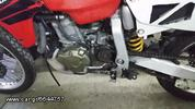 PIAGGIO STOCK HOUSE HONDA XR 650 2001 ΚΟΜΜΑΤΙ ΚΟΜΜΑΤΙ  - € 1 EUR