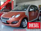 Smart ForFour PASSION 1.5DI-DIESEL ΠΑΝΟΡΑΜΑ