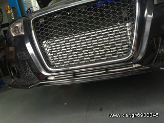 Intercooler 60 x 30 x 7 bar and plate