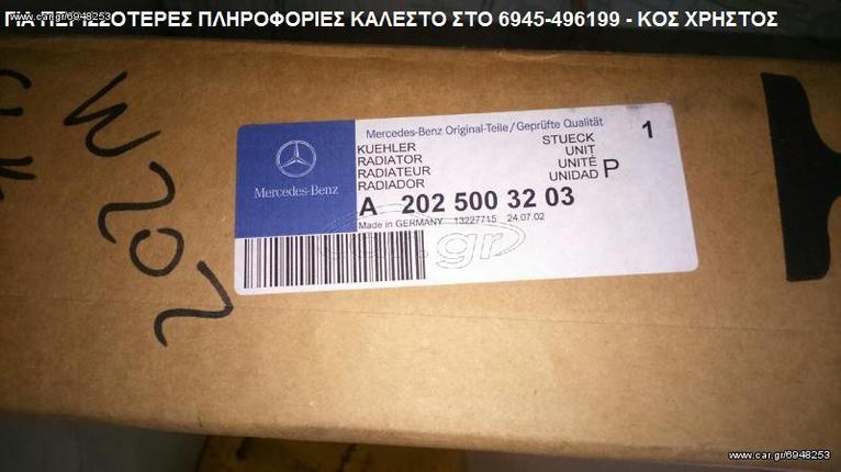 f7e47157ae20 ΨΥΓΕΙΟ MERCEDES SLK 200 (ΔΕΙΤΕ ΜΕΓΑΛΕΣ ΦΩΤΟΓΡΑΦΙΕΣ) - € 80 EUR ...