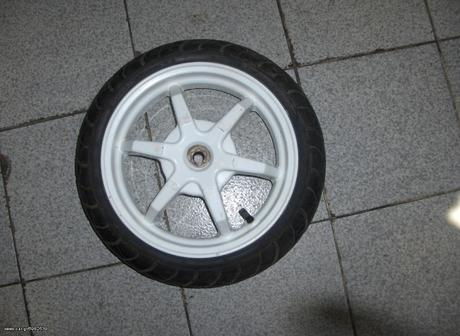 Zanta Aloyminioy Pisinh Aprilia Sr 50 Suzuki Katana 50 50 Eur