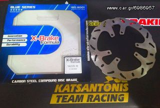 Yamaha xt 600 Δισκοπλακα X-brake....by katsantonis team racing