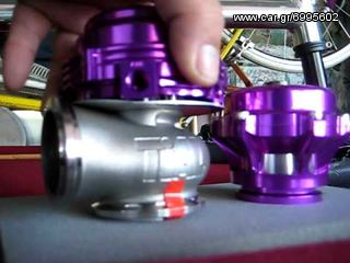 Tial 44 MVR full vband external wastegate-σε ολα τα χρωματα