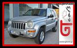 Jeep Cherokee ***GT cars***