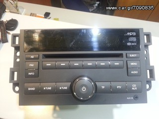 Chevrolet Captiva ΚΟΝΣΟΛΑ RADIO-CD-MP3-RDS