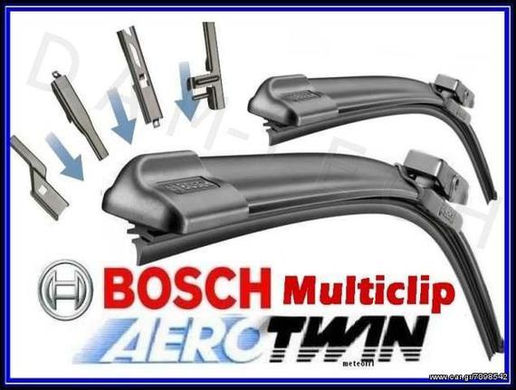 Smuk Υαλοκαθαριστήρας Bosch Aerotwin Multiclip μπροστά 340mm - € 12 EUR NP-04