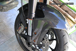 CARBON FRONT & REAR FENDER KTM 1290 S.DUKE