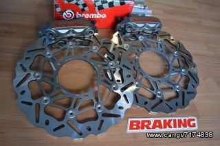 BREMBO M8 & BRAKING BRAKE ROTORS KIT