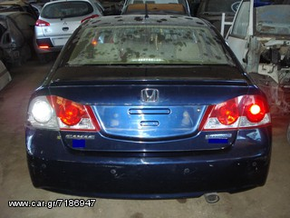 HONDA CIVIC HYBRID 2006-2011