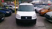 Fiat Doblo EYKOLIES/ANTALLAGES