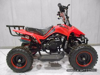 Nomik  ATV-6 SPORT ΜΕ ΜΙΖΑ