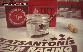 Πιστονι astrea 53mm IKT ...by katsantonis team racing