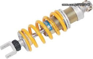 Ohlins Street Performance S46DR1 Mono Shock Absorber for Duc...