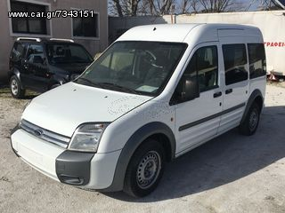 Ford Tourneo CONNECT 1.8TDCI μακρύ/υπερ/νο