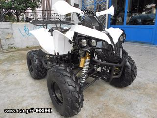 Nomik  ATV008