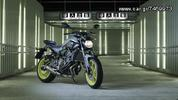 Yamaha MT-07 NEW!! night fluo MT-07