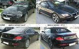 BMW SERIES 6 (E63/64) 04-11 COUPE/CABRIO
