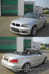 BMW ΣΕΙΡΑ 1 (Ε82/88) COUPE/CABRIO 07