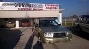 Subaru Forester XT TURBO 2.0 177PS