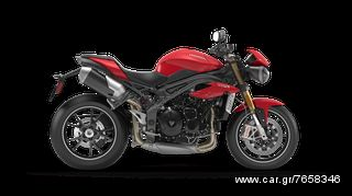 Triumph Speed Triple 1050 S