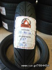 1 TMX 110-70-16 CST  DOT 23-11  *BEST CHOICE TYRES*