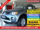 Mitsubishi L200 SAFARI X-STORM DOUBLE CLUB CAB