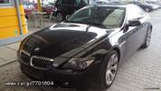 Bmw 645 CI COUPE!full extra!ΜΕ ΔΟΣΕΙΣ!