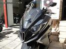 "Kymco Downtown 350i  ""ASKITIS MOTO"""