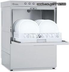 Πλυντήριο Πιάτων-Ποτηριών Steel Tech 16-00Πλυντήριο Πιάτων-Ποτ.. f26c0d25a43
