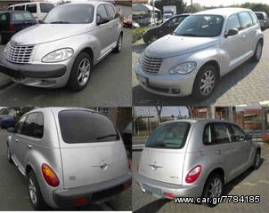 Chrysler / Jeep - PT CRUISER 04/00-08/05+09/05 -