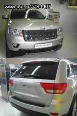 Chrysler / Jeep - CHRYSLER JEEP GR.CHEROKEE 08-