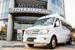 Mercedes-Benz  Sprinter 516 20 θεσεων 2014