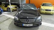 Mercedes-Benz CLC 180 KOMPRESSOR SPORT COUPE