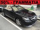 Mercedes-Benz E 250 ***FACE-LIFT AMG***