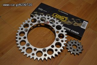 DRZ-400 SM KIT (RENTHAL SPROCKETS-AFAM CHAIN)