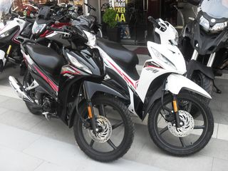 Honda Astrea Grand 110 Fi NEW EU4 CBS
