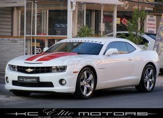 Chevrolet Camaro SS 6.2 HEAD UP CAMERA FULL!!