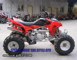 Shineray  300cc