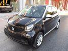 Smart ForFour PASSION 71 HP (Δ591)