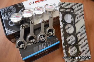 GSX-R 1000 SET-UP (CARRILLO RODS-WISECO PISTONS)