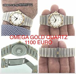 OMEGA COSTELLATION GOLD 18k