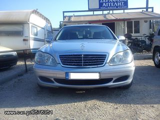 Mercedes-Benz S 280 FACELIFT FULL EXTRA