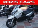 Piaggio X7 Injection + SERVICE + ΕΓΓΥΗΣΗ!