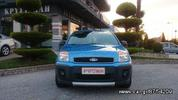 Ford Fusion 1600CC 16VALVE