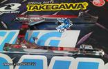 Ψαλιδι νικελ Shark honda astrea-Supra ....by katsantonis team racing