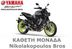 Yamaha MT-09 NEW 2017 ®