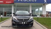 Peugeot 3008 1.6 BLUEHDI 120 ACTIVE GRIP
