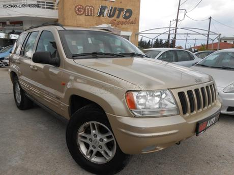 Jeep Grand Cherokee LIMITED 4.7 V8 #ΑΡΙΣΤΟ#! '99 - 4.600 EUR