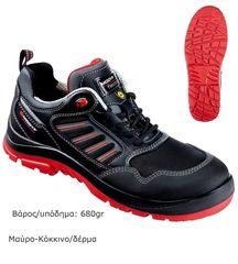 a8b606f856b Παπούτσια Ασφαλείας Sport Plus S3 Flexitec Wurth Modyf Παπούτσια Ασφαλείας  Sport Plus S3 Flexitec Wurth Modyf